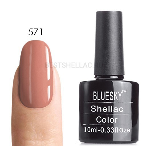 Bluesky Shellac 40501/80501 Гель-лак Bluesky № 40571/80571 Clay Canyon, 10 мл 571.jpg