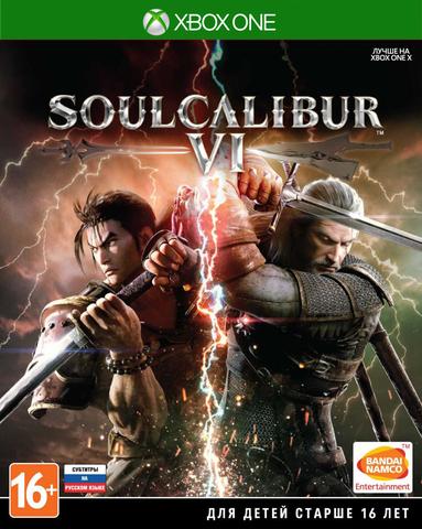 SoulCalibur VI (Xbox One/Series X, русские субтитры)