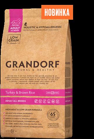 Grandorf Turkey & Brown Rice Adult All Breeds