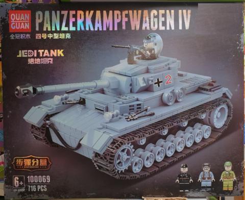 Танк-конструктор