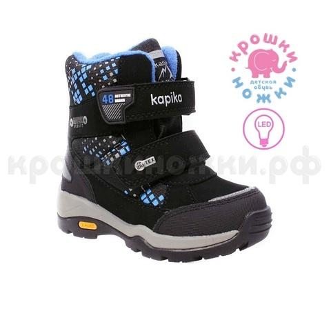 Капика 42373 Kapika