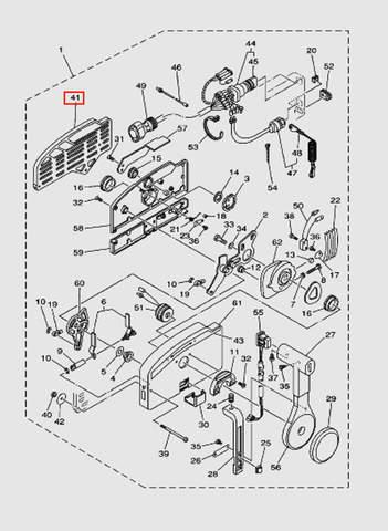 Прокладка корпуса для лодочного мотора T40 Sea-PRO (28-41)