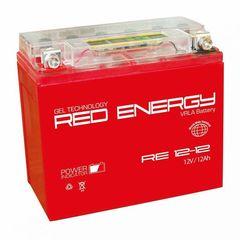 Аккумулятор 12V 12Ah (RE1212) RED ENERGY с индикатором заряда