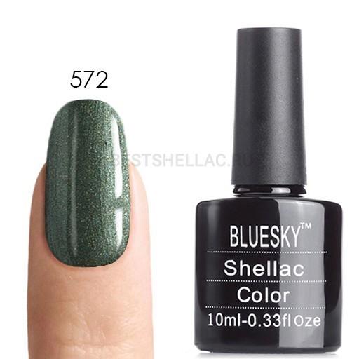 Bluesky Shellac 40501/80501 Гель-лак Bluesky № 40572/80572 Frosted Glen, 10 мл 572.jpg