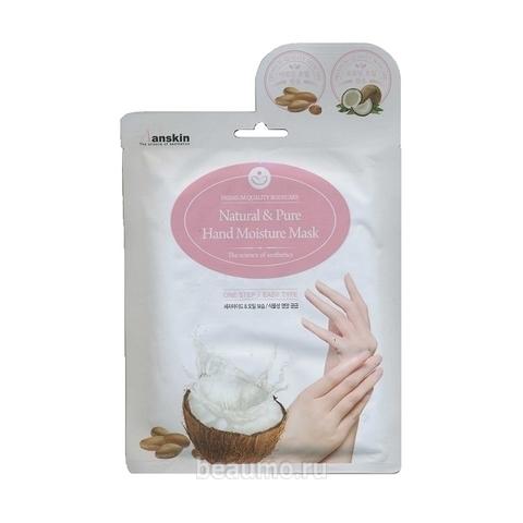 ANSKIN Маска для рук увлажняющая Natural & Pure Hand Moisture Mask