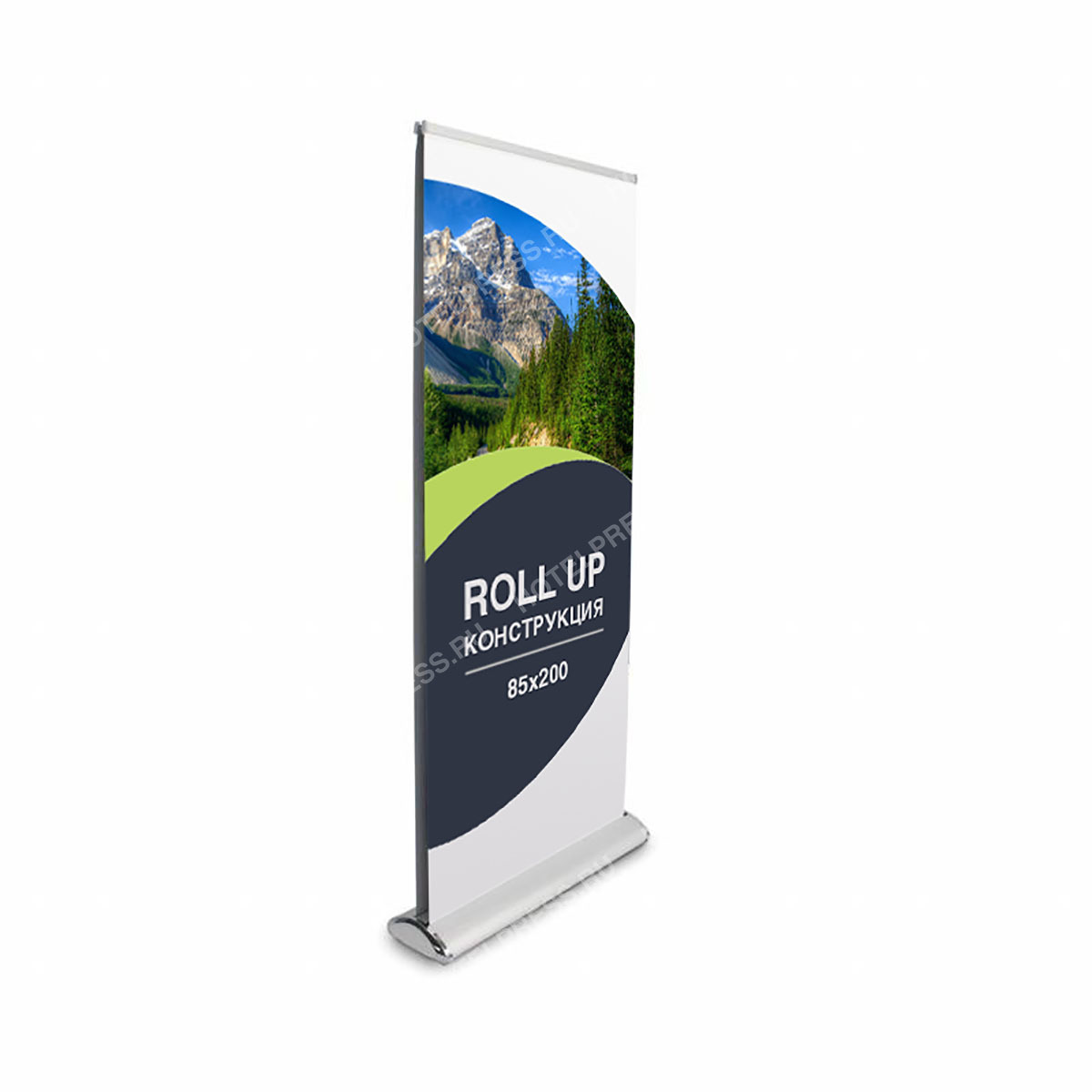 Roll up double sided deluxe