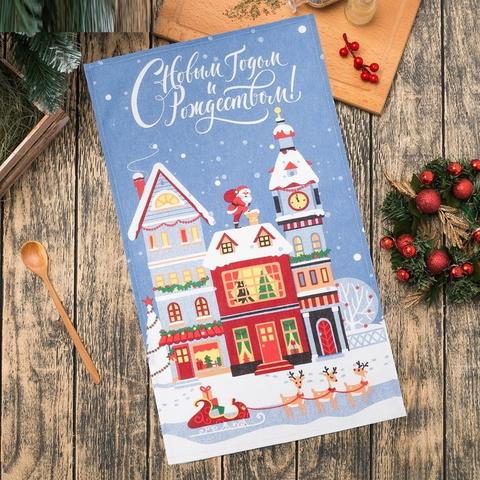 Полотенце С Новым Годом и Рождеством Дома и Санта 35х60см цвет: голубой