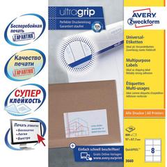Этикетки самоклеящиеся Avery Zweckform белые 97х67.7 мм (8 штук на листе A4, 100 листов, артикул производителя 3660)