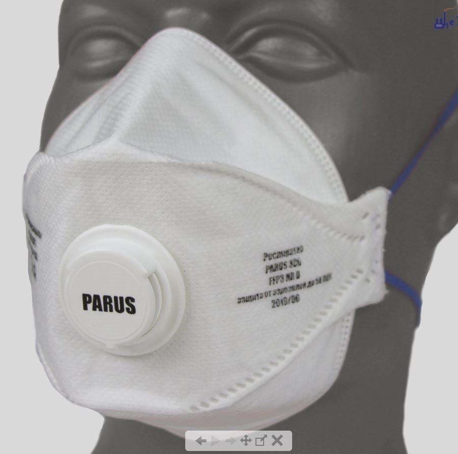 """Респиратор """"PARUS 2 K"""""""