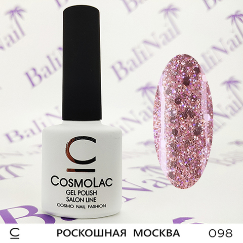 Гель-лак Cosmolac 098 Роскошная Москва