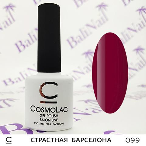 Гель-лак Cosmolac 099 Страстная Барселона