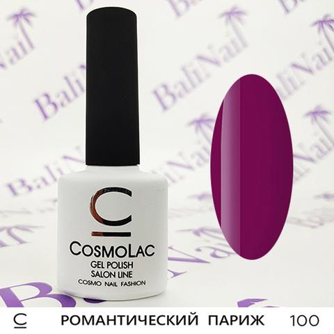 Гель-лак Cosmolac 100 Романтический Париж