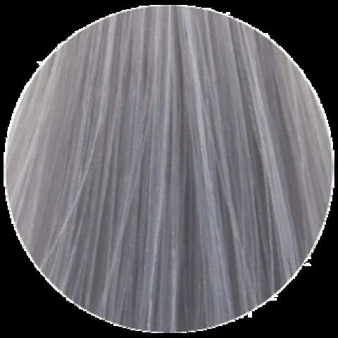 Lebel Materia 3D A-10 (яркий блондин пепельный) - Перманентная низкоаммичная краска для волос