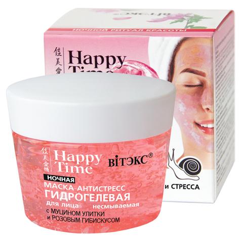 Витэкс Happy Time Маска-Антистресс для лица Гидрогелевая с муцином улитки и розовым гибискусом ночная несмываемая 90г