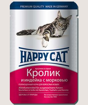 Влажные корма Пауч для кошек Happy Cat кролик, индейка и морковь в соусе 9k_-6.jpg