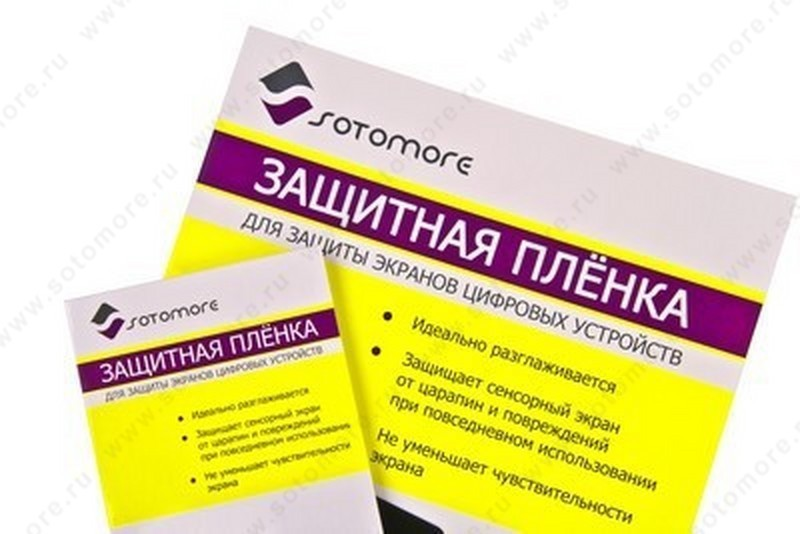 Пленка защитная SOTOMORE для Nokia E7 глянцевая