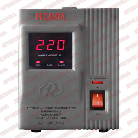 Стабилизатор АСН-2 000/1-Ц Ресанта в интернет-магазине ЯрТехника