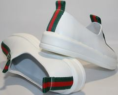 Кроссовки для повседневной носки New Malange M970 white.