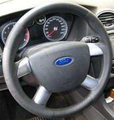 Перетяжка руля для C-MAX (2007-2010) на пластиковый руль