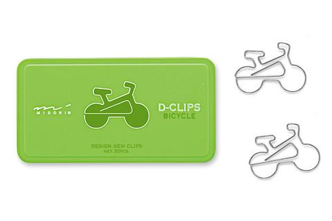 Скрепки Midori D-Clips Bicycle (30 шт.)