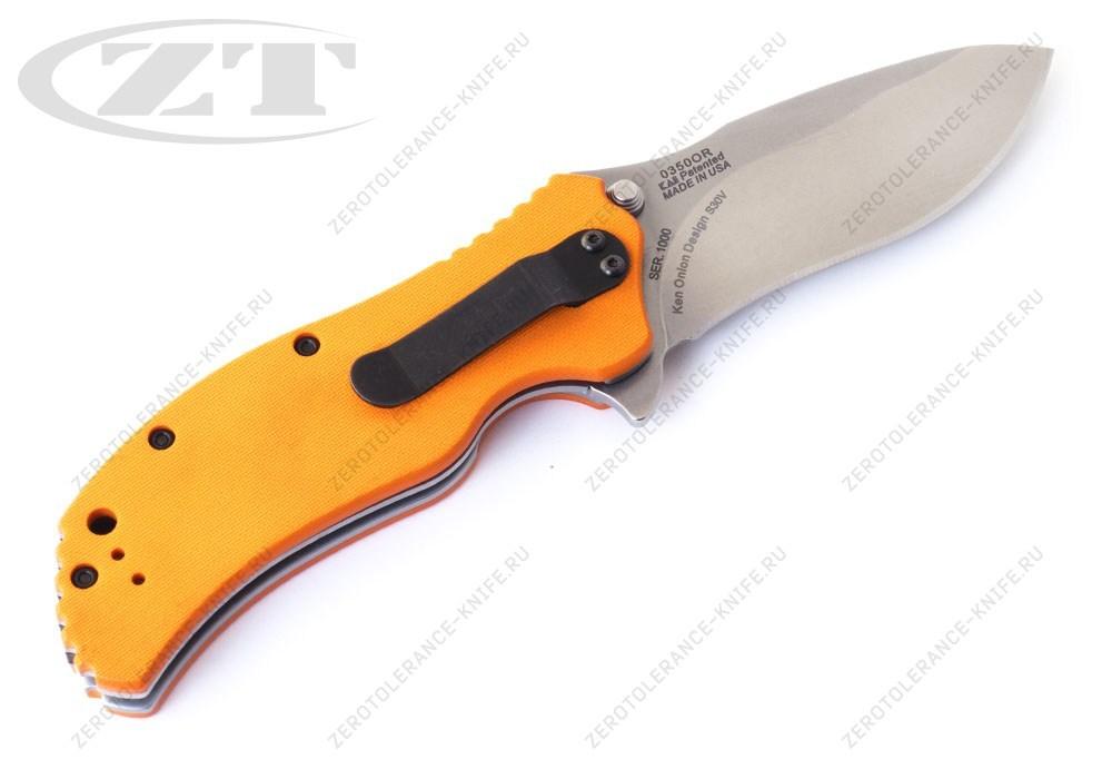 Нож Zero Tolerance 0350OR Onion - фотография