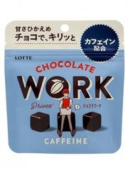 Шоколад Work темный,  Lotte, 40 гр.