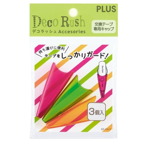 Защитные колпачки для картриджей Plus Deco Rush - №2