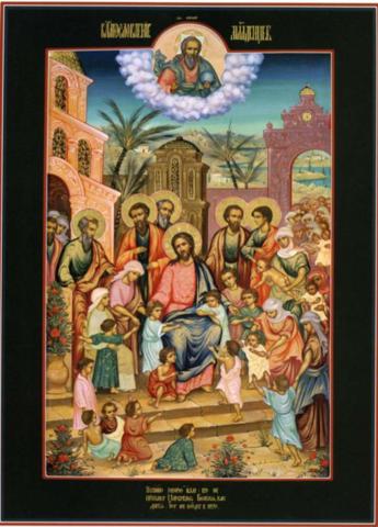 Икона Благословение младенцев на дереве на левкасе мастерская Иконный Дом