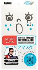 Курс масок для лица против акне, Japan Gals