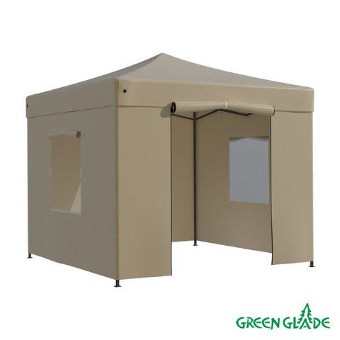 Шатер-гармошка Green Glade 3101