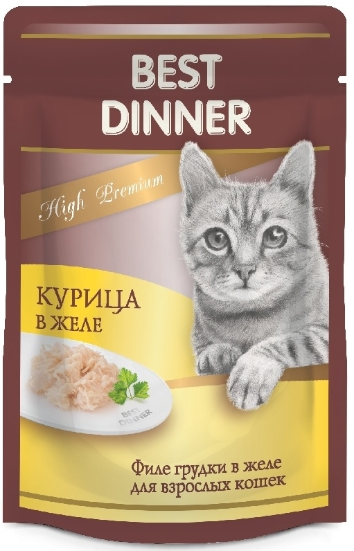 "Влажные корма Паучи Best Dinner ""High Premium"" Курица в желе best_dinner_high_premium_pauch_kuritsa_v_jele.jpg"