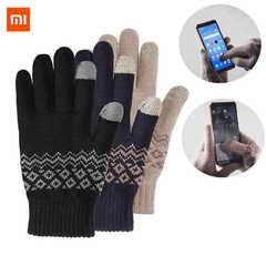 Перчатки для сенсорных экранов Xiaomi (бежевые)