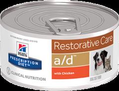 Ветеринарный корм для собак и кошек Hill`s Prescription Diet a/d, для поддержания здоровья в период восстановления