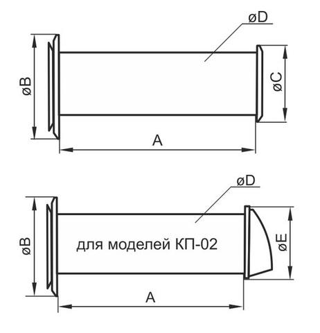 Клапан приточный Эра 16КП-05 0.5м