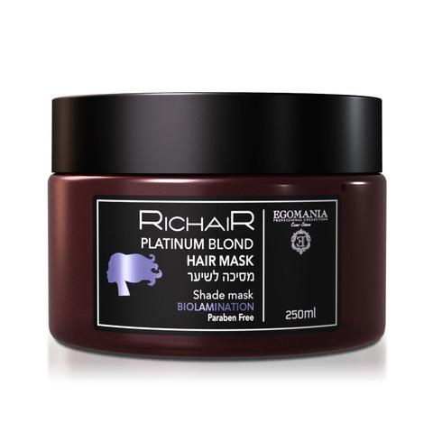 Маска для обесцвеченных, мелированных и седых волос ,PLATINUM BLOND MASK EGOMANIA  ,250 мл