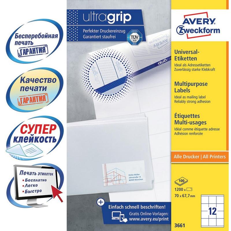 Этикетки самоклеящиеся Avery Zweckform белые 70х67.7 мм (12 штук на листе A4, 100 листов, артикул производителя 3661)
