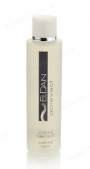 Очищающий тоник-лосьон для проблемной кожи (Eldan Cosmetics | Le Prestige | Purifying lotion), 250 мл