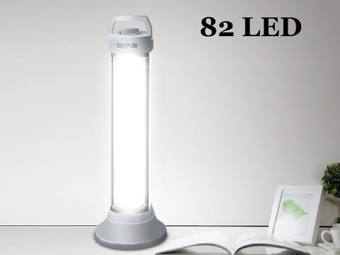 Мощный кемпинговый фонарь Ardax DP-7124 Аккумуляторный 82 Led светодиода