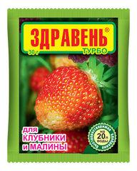"""""""Здравень"""" турбо для клубники и малины», 30 гр."""