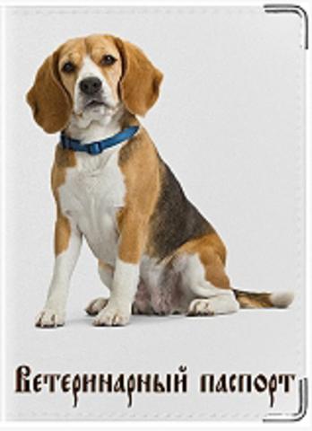 """Обложка для ветеринарного паспорта """"Ветеринарный паспорт"""" (28)"""
