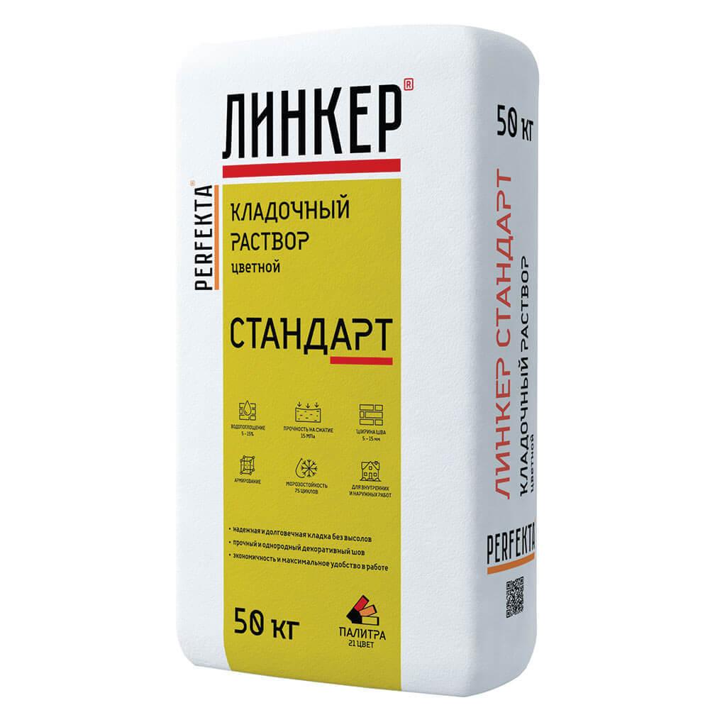 Perfekta Линкер Стандарт, графитовый, мешок 50 кг - Кладочный раствор