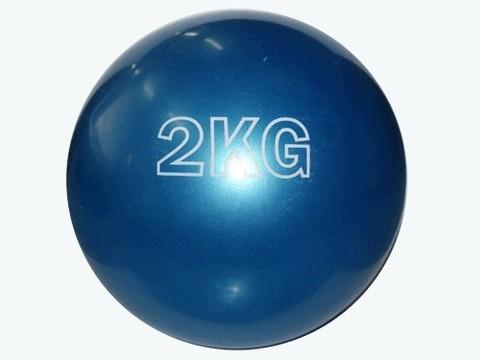 Мяч для пилатеса. Вес 2 кг.