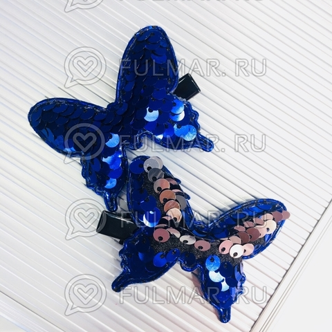 Заколки Бабочка в двусторонних пайетках Синяя-Серебристая (2 шт.)