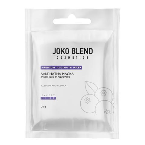 Альгинатная маска с черникой и ацеролой Joko Blend 20 г (1)