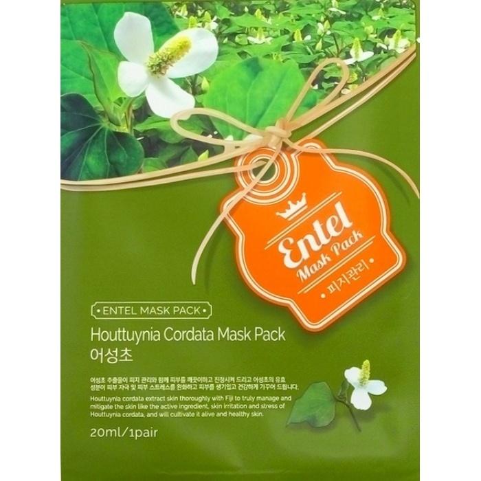 Маска тканевая для лица с экстрактом хауттюнии сердцелистной Entel Houttuynia Cordata Mask Pack