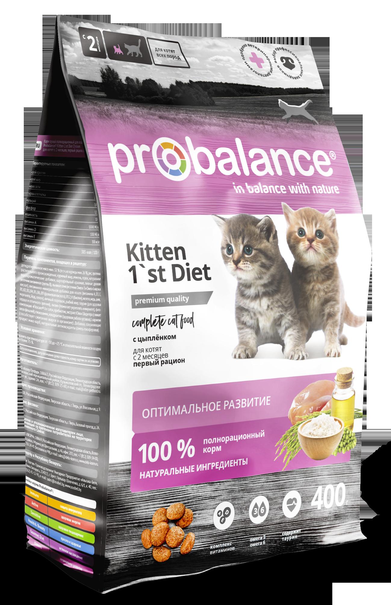 ProBalance Корм ProBalance 1`st Diet Kitten для котят, с цыпленком 400_PB_kitten_Chicken.png