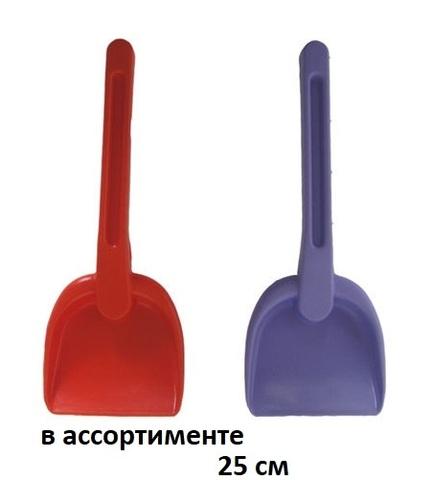 Совок детский песочный 25 см У481