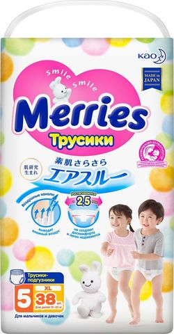Трусики Merries,  12-22 кг (XL)