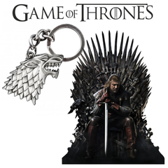 Брелок Game of Thrones Logo