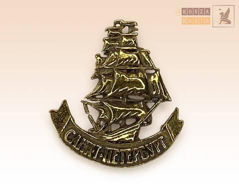 значок бронзовый Корабль